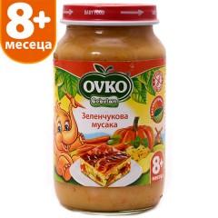 Зеленчукова мусака от 8-ия месец 220 гр.