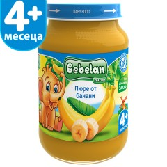 Банани от 4-ия месец 190 гр.
